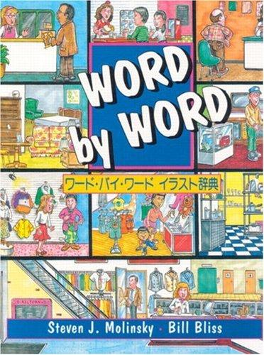 Download Word by Word Picture Dictionary, English/Japanese Edition