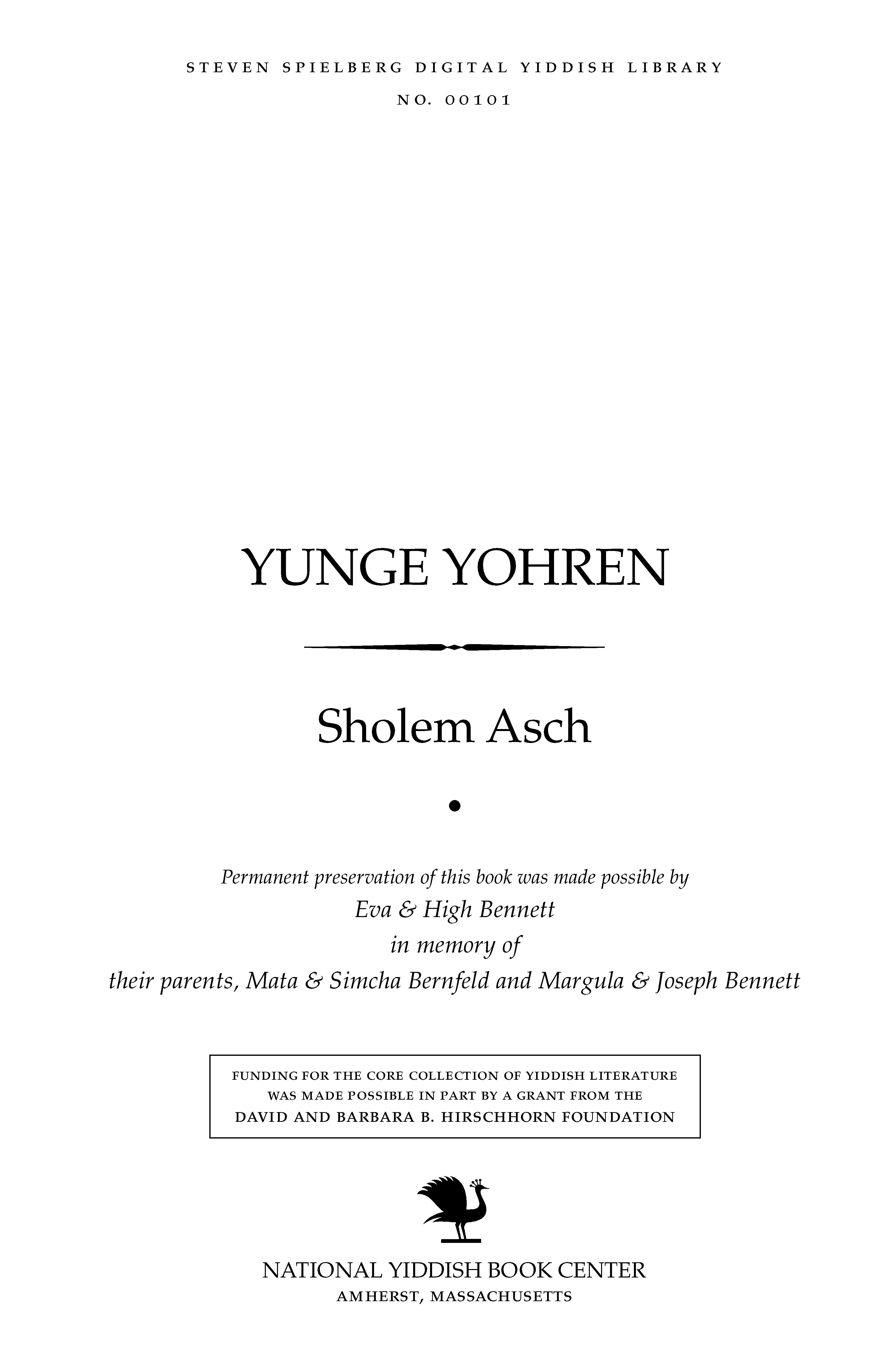 Cover of: Yunge yohren