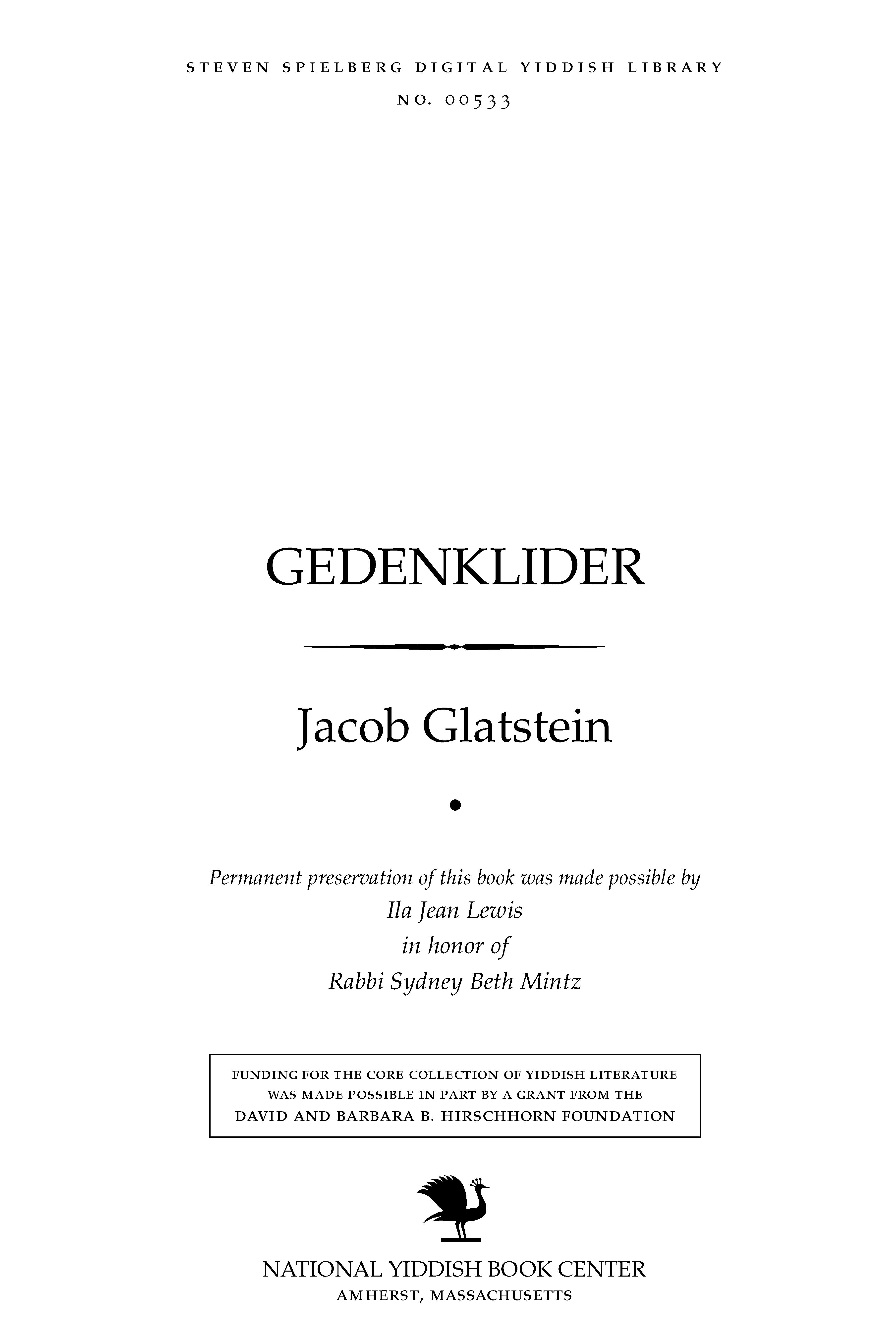 Cover of: Gedenḳlider