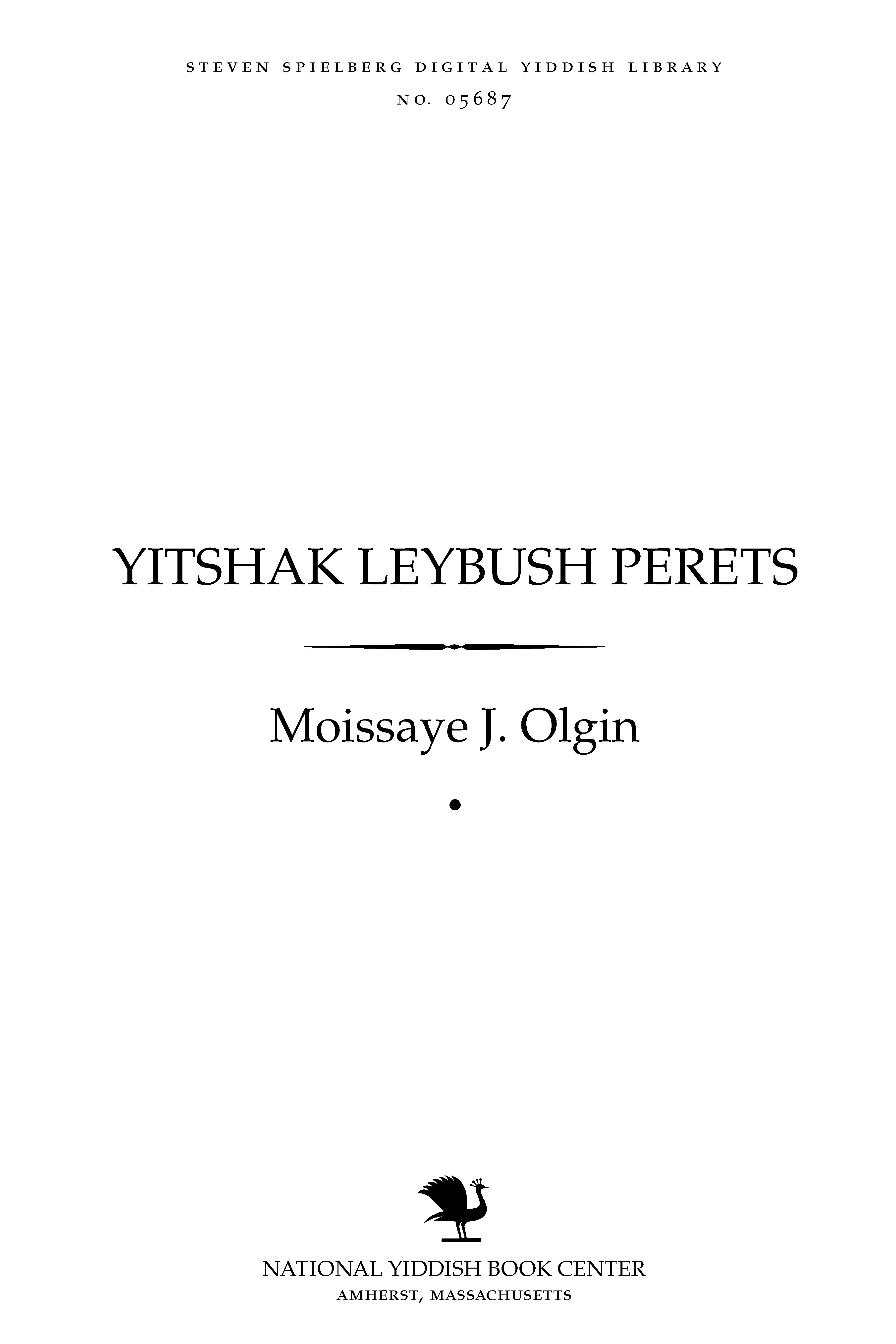 Cover of: Yitsḥaḳ Leybush Perets