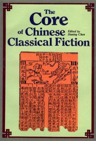 The Core of Chinese Classical Fiction by Jianing Chen