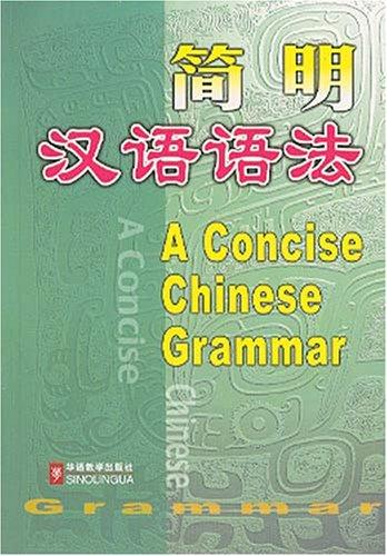 A Concise Chinese Grammar by Zhenhua Guo