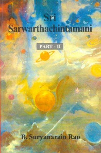 Sri Sarwarthachintamani by Sri Venkatesha Daivagna