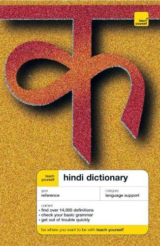 Hindi and English Dictionary